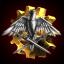 Milites Veteres Ferreum