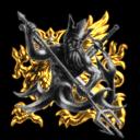 China Soul Reaper