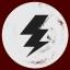 Logocentric