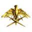 Special Forces Deoppresso Liber