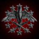 Praetorian Guard of Honour