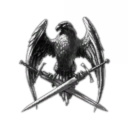 7th Ghost Division